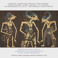 V.A. / ANTHOLOGY OF CONTEMPORARY MUSIC FROM INDONESIA (CD)