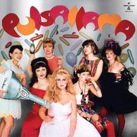 PULSALLAMA / PULSALLAMA (CD)