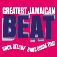 V.A. / GREATEST JAMAICAN BEAT (ROCK STEADY BABABOOM TIME) (LP)