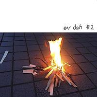 en doh / 2 (CDR)