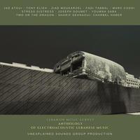 V.A. / ANTHOLOGY OF ELECTROACOUSTIC LEBANESE MUSIC (CD)