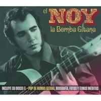 EL NOY / La Bomba Gitana (CD)