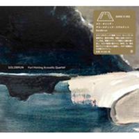 YURI HONING / Goldbrun (CD)国内盤