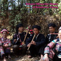 V.A. / ETHNIC MINORITY MUSIC OF SOUTHERN CHINA (CD)