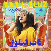 BAB L'BLUZ / NAYDA (LP)