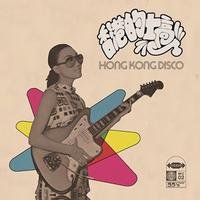 V.A. /  HONG KONG DISCO(LP)