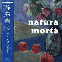 SVEN WUNDER / NATURA MORTA - JPN OBI EDITION (LP)
