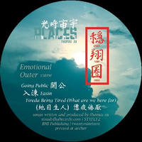 THOMAS XU / PLACES IN TIME (12inch)
