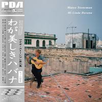Mateo Stoneman (マテオ・ストーンマン) / Mi Linda Havana (わが美しきハバナ) (LP)