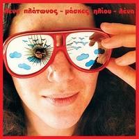 Lena Platonos / Sun Masks (LP)