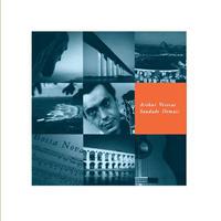ARTHUR VEROCAI / SAUDADE DEMAIS (LP)