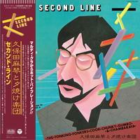 久保田麻琴と夕焼け楽団 / セカンド・ライン(LP)