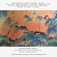 V.A. / ANTHOLOGY OF EXPERIMENTAL MUSIC FROM CHINA (CD)