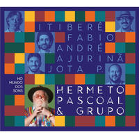 HERMETO PASCOAL / NO MUNDO DOS SONS (LTD. VINYL)(2LP)180g