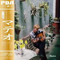 Mateo Stoneman / Mateo (マテオ)(LP)