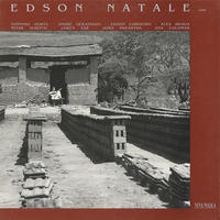 EDSON NATALE / NINA MAIKA (LP) 国内盤