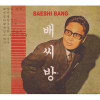 Baeshi Bang / Vintage K-Pop Revisited (CD)
