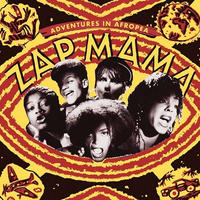 ZAP MAMA / ZAP MAMA (LP)