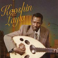 KOOSHIN / Layla (LP)