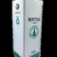 お酒(720ml)・ワイン専用運搬箱「1本用」