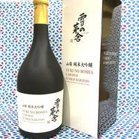 【日本酒】雪の茅舎 純米大吟醸 720ml 齋彌酒造店  ※箱付