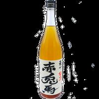【限定リキュール】 薩州 赤兎馬(せきとば) 梅酒 14度 1800ml 濵田酒造