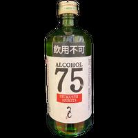 【飲用不可】TSUKUSHIつくしアルコール 75度 500ml 西吉田酒造