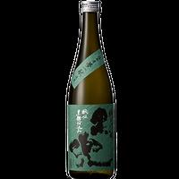【日本酒】黒兜  夢一献 純米吟醸 720ml 池亀酒造