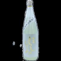 限定品※要冷蔵※【日本酒】ほしいずみ 若水18号 無濾過生原酒 純米吟醸 1800ml 丸一酒造