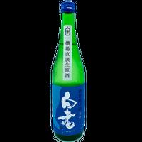 ※要冷蔵※【限定日本酒】白老 若水純米 9号酵母 槽場直汲み生酒   1800ml 澤田酒造