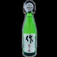 【日本酒】作 恵乃智(めぐみのとも) 純米吟醸 720ml 清水清三郎商店