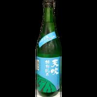 【季節限定日本酒】天吹 夏に恋する特別純米 生   720ml 天吹酒造