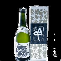 ※要冷蔵【 日本酒】 蓬莱泉   吟   純米大吟醸  720ml   箱付   関谷醸造