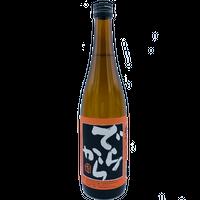 【日本酒】 でらから 白老 720ml 澤田酒造