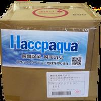 【衛生用品】ハサップアクア500 (50ppm)/10L ※送料無料(本島以外は通常の半額)
