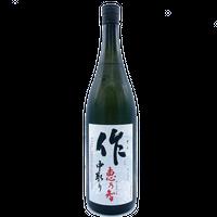 【日本酒】作 恵乃智中取り(めぐみのともなかどり) 純米吟醸 1800ml 清水清三郎商店