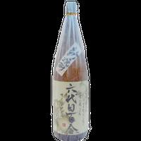 【芋焼酎】六代目百合 新焼酎 25度 1800ml 塩田酒造