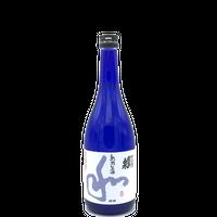 ※要冷蔵【日本酒】蓬莱泉  熟成生酒 和 純米吟醸720ml 関谷醸造