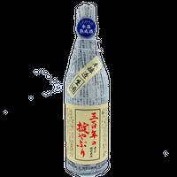 ※要冷蔵【日本酒】三百年の掟破り 無濾過 槽前原酒 720ml 寿虎屋酒造