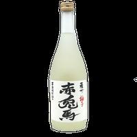 【限定リキュール】 薩州 赤兎馬(せきとば) ゆず酒 14度 720ml 濵田酒造