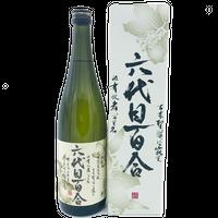 【芋焼酎】六代目百合 25度(化粧箱付き) 720ml  塩田酒造