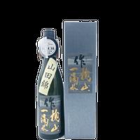 ※要冷蔵【日本酒】【箱付】作  槐山一滴水 (かいざんいってきすい) 純米大吟醸 720ml  清水清三郎商店