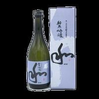 ※要冷蔵【日本酒】蓬莱泉 和 純米吟醸720ml 関谷醸造※化粧箱無し