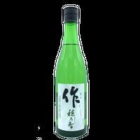 【日本酒】作 穂乃智(ほのとも) 720ml 清水清三郎商店
