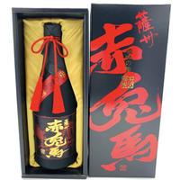 【限定品】濱田酒造 薩州 赤兎馬 極味の雫 35度 720ml(せきとば ごくみのしずく)※箱付
