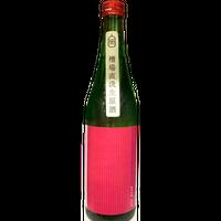 ※要冷蔵※【限定日本酒】白老 千八 純米吟醸 槽場直汲生原酒 (広島ミックス) 720ml 澤田酒造