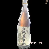 【芋焼酎】六代目百合 25度     1800ml    塩田酒造