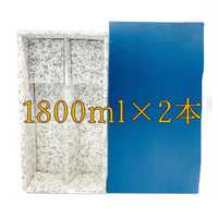 【ギフト用BOX1800ml:2本用】※デザインは指定できかねます。