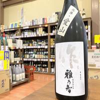 【限定日本酒】作 雅乃智(みやびのとも)純米吟醸 兵庫愛山 1800ml 清水清三郎商店