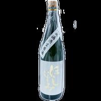 限定品※要冷蔵※【日本酒】ほしいずみ 若水14号 無濾過生原酒 純米吟醸 1800ml 丸一酒造